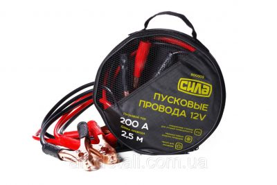 Пусковые провода 2,5 м. (200А)